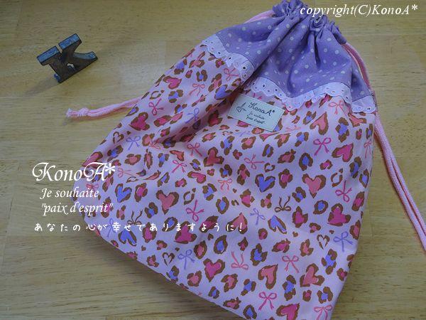 ハートヒョウ柄蝶リボン:体操服袋