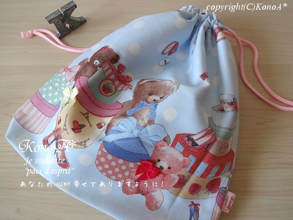 クローゼットベアー:体操服袋