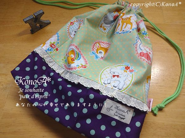 ファンシーバンビ若葉:体操服袋