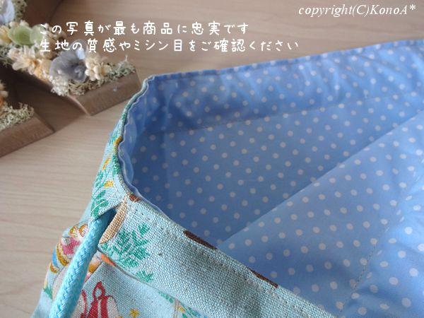 森のパーティ水色:体操服袋