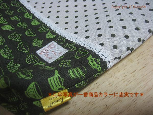 カップ&ソーサー:体操服袋