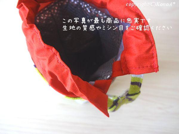北欧風フラワーR:ペットボトルカバー