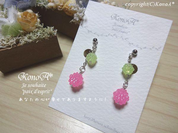 ゆらり金平糖(黄緑×ピンク)ピアス