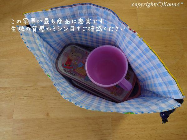 トレインチケット水玉:弁当袋