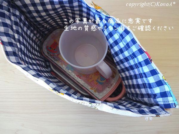 桃ちゃんと鬼ちゃん:弁当袋
