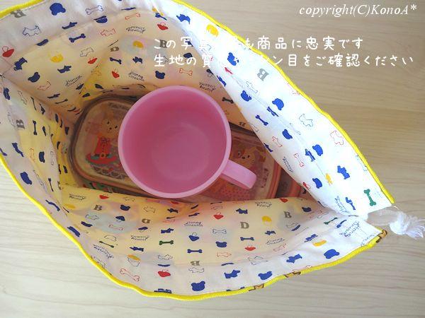 フクロウさんと水玉:弁当袋