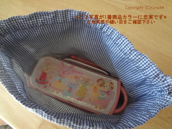 きしゃぽっぽブルー:お弁当袋