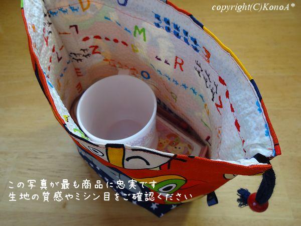 まるサンカク動物シカク柿色:弁当袋