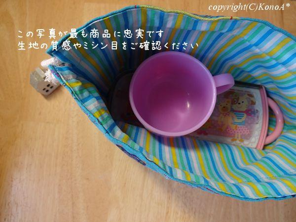 ナチュラルブンブンカーターコイズ水玉:弁当袋