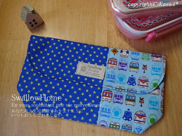 カラフル電車水色青×黄スター:封筒型弁当袋