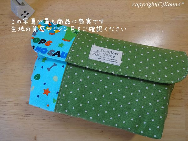 ダイナソーアイランド:封筒型弁当袋