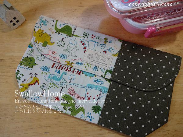お絵かきダイナソー:封筒型弁当袋