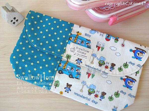 ハッピーバスビリジアン:封筒型弁当袋