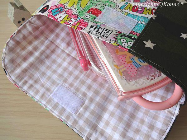 モンスターカモフラージュスター:封筒型弁当袋