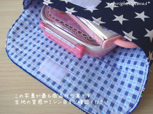 新幹線スター:封筒型弁当袋