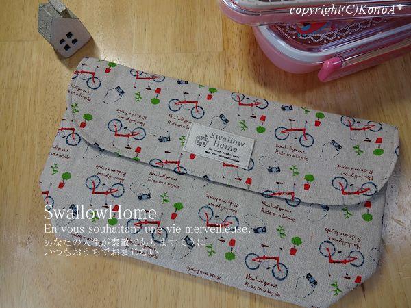 RedBicycle:封筒型弁当袋