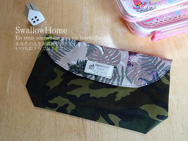ジュラシックワールド:封筒型弁当袋