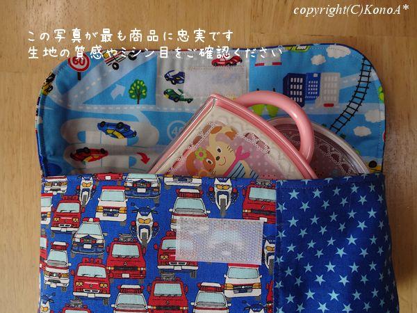 サイレンカーブルー:封筒型弁当袋