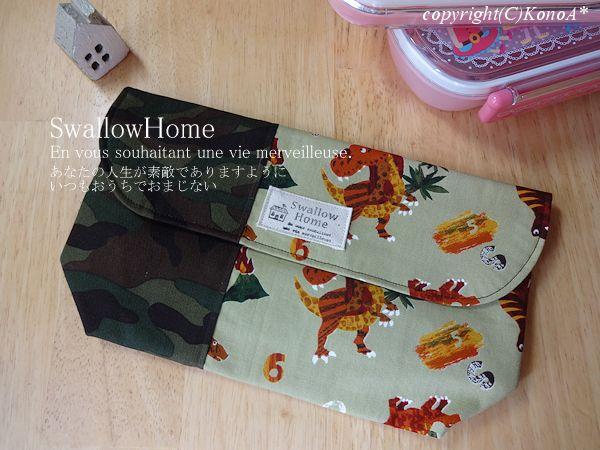 お絵かきザウルスType2:封筒型弁当袋