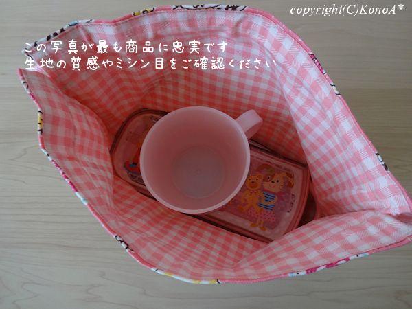 お絵かきネコちゃんキャンディ:弁当袋