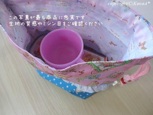 スプリングラビット:弁当袋