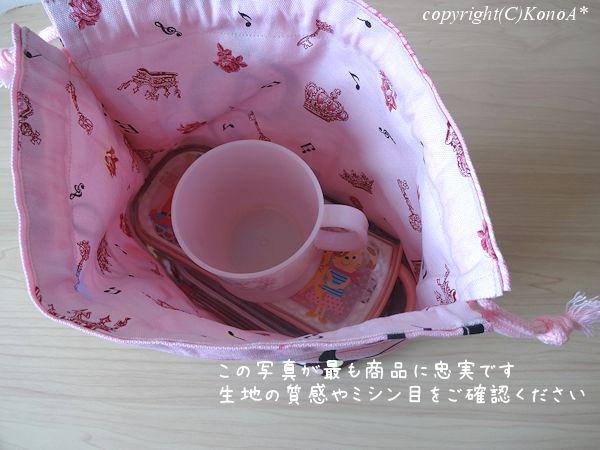 メロディピアノピンクハートブラウン:弁当袋