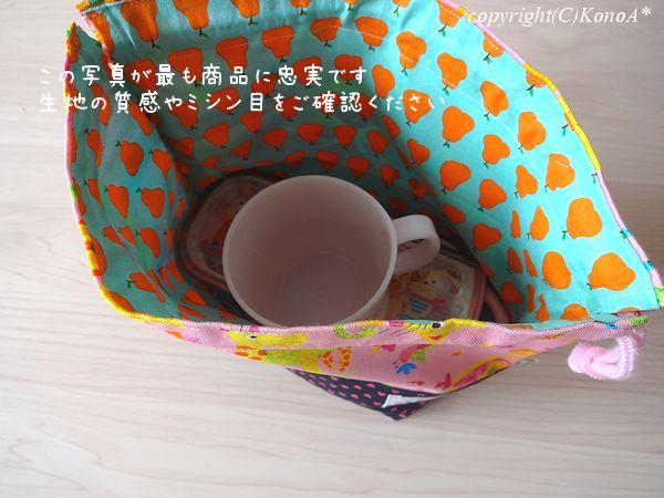 カタカナワールドガール:弁当袋