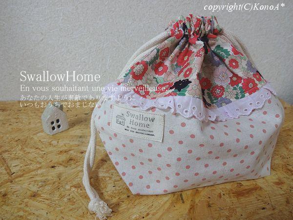 花畑のクロネコ水玉ピンク:弁当袋