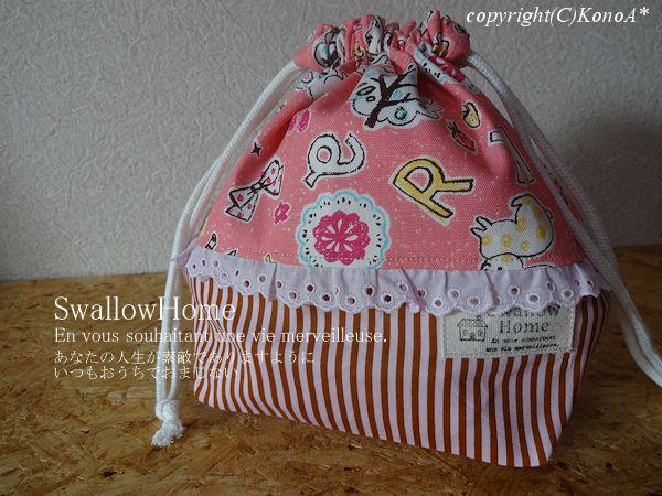 お絵かきネコちゃんピンクストライプ:弁当袋