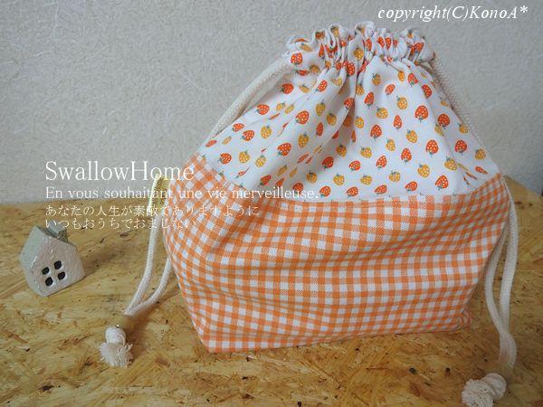 オレンジイチゴ:弁当袋