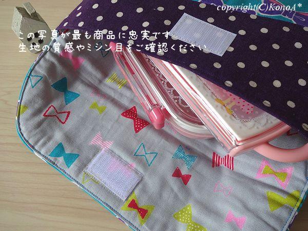りぼんパープルターコイズ:封筒型弁当袋