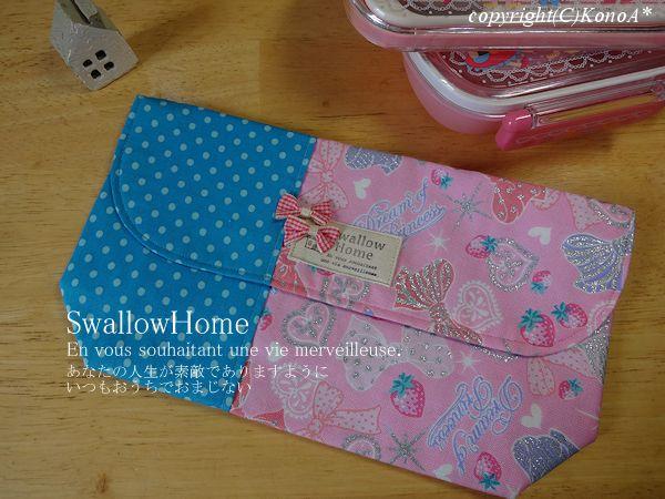 きらリボンとハートいちご:封筒型弁当袋
