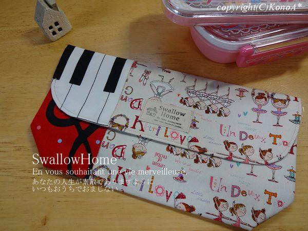 リトルバレリーナ赤音符:封筒型弁当袋