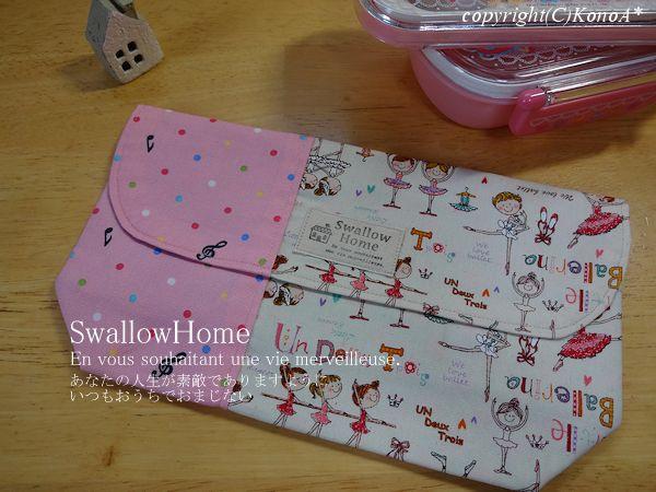 リトルバレリーナピンク音符:封筒型弁当袋