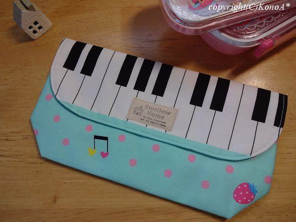 メロディピアノラムネ:封筒型弁当袋