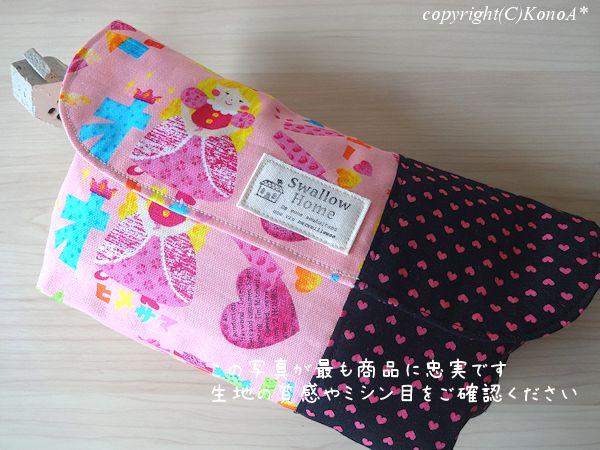 カタカナワールドガール:封筒型弁当袋