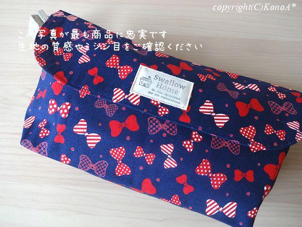 水玉りぼんネイビー:封筒型弁当袋