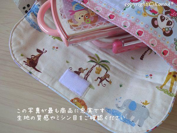 ときめきパンダフルーツ水色キラハート02:封筒型弁当袋
