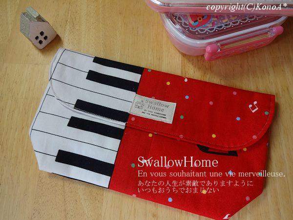 音符ピアノレッド:封筒型弁当袋