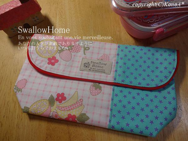 ステッチフルーツピンク:封筒型弁当袋