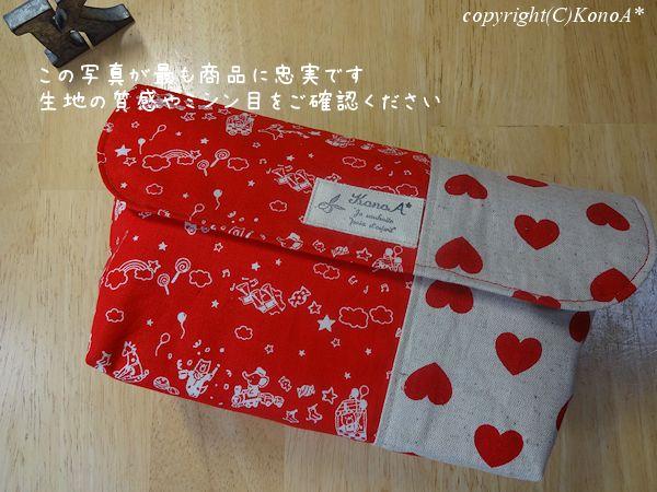 サーカス団:封筒型弁当袋