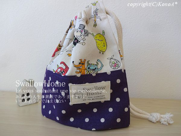 桃ちゃんと鬼ちゃん紫水玉:コップ袋