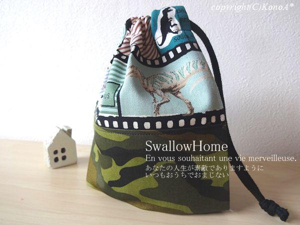 恐竜撮影フィルムグリーン迷彩:コップ袋