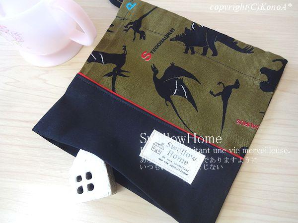 恐竜シンプルモスグリーンレッドライン02:コップ袋