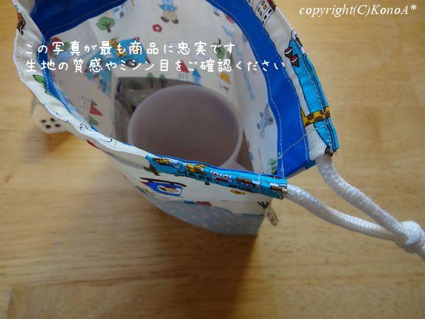 ハッピーバスハーフリネン水玉:コップ袋