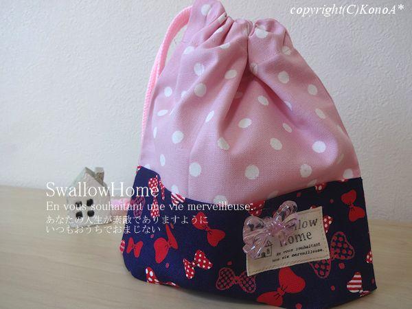 水玉りぼんネイビー飾りビーズ:コップ袋