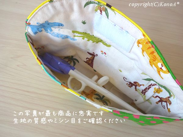 フクロウさんと水玉:エジソン箸袋