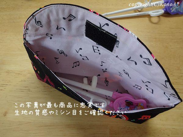 メロディピアノ:エジソン箸袋