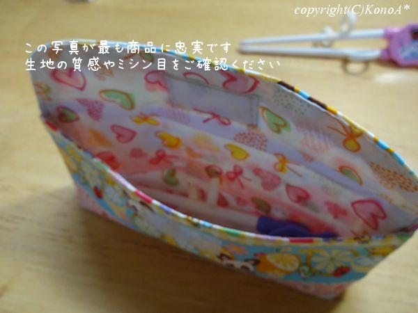 ときめきパンダフルーツ水色:エジソン箸袋