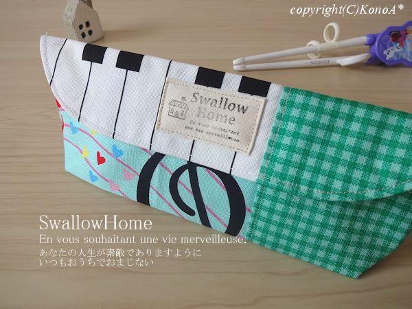メロディピアノミントチェック:エジソン箸袋